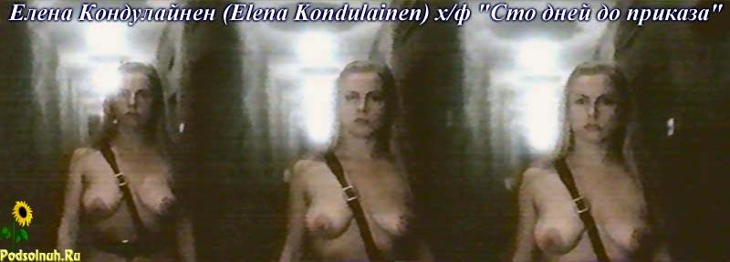seks-simvoli-sovetskogo