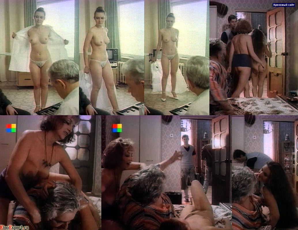 Вырезанные Эротические Сцены Из Советских Фильмов