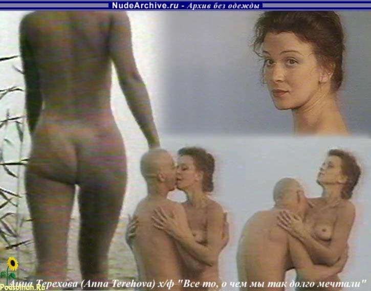 Наталия терехова порно видео