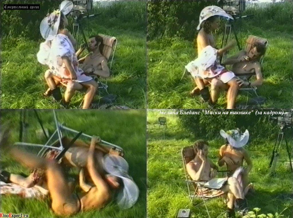 Эвелина блёданс эротическое видео или фото существу