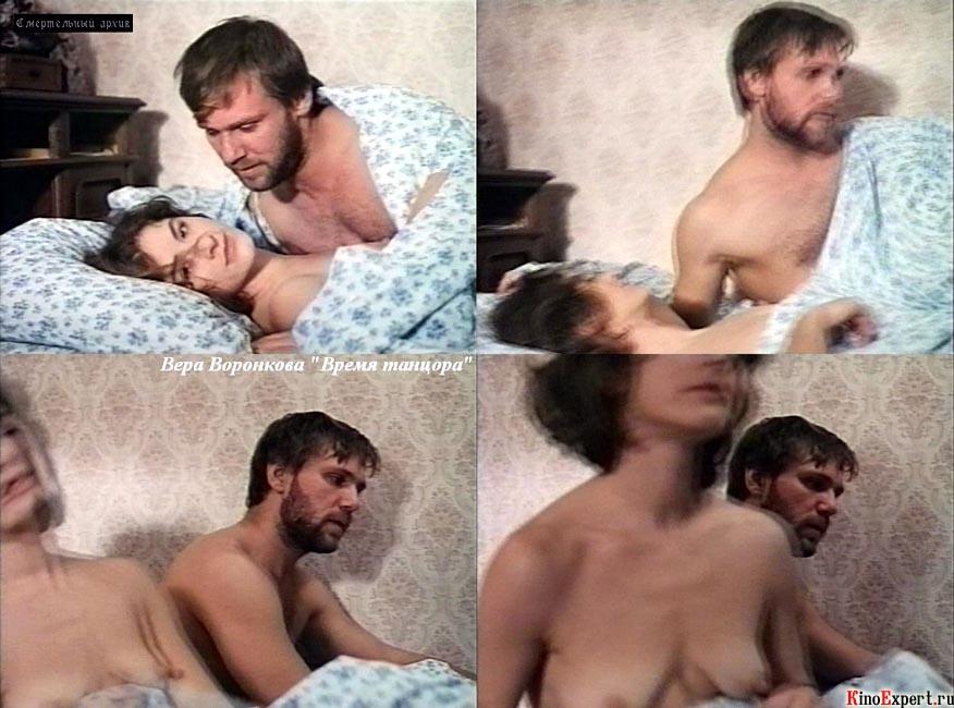 Голая Вера Воронкова Видео