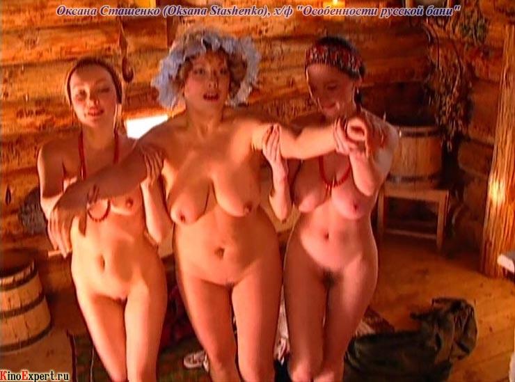 Оксана сташенко в порно видео